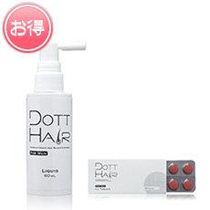 Dott Hair For Men リキッド・タブレットセット
