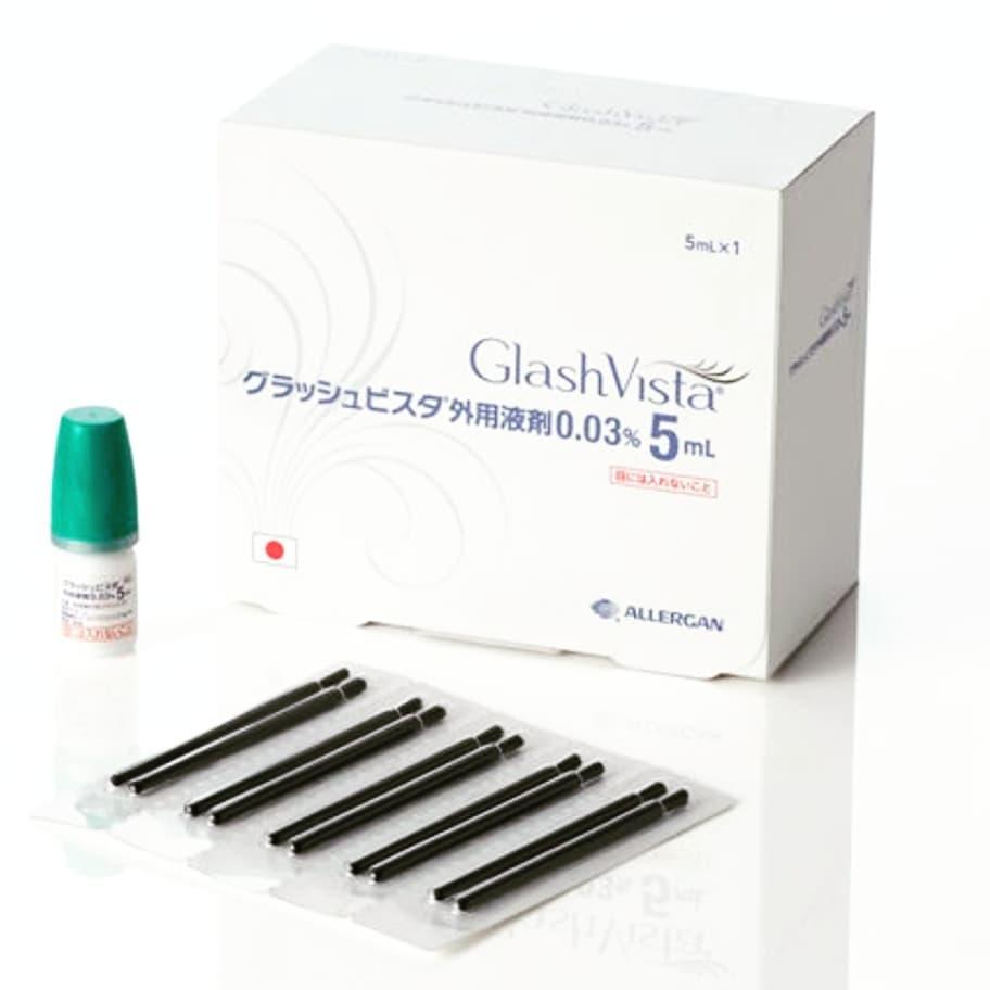 グラッシュビスタ®外用液剤 0.03%5mL